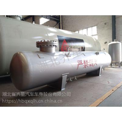 卧式LPG储罐宜春液化气站储罐设备订制点