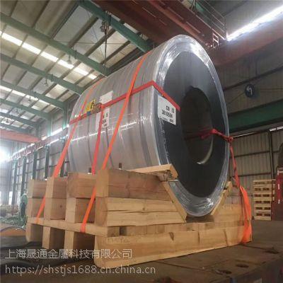 供应Incoloy825抗氧化型镍铬合金板 Incoloy825耐蚀合金圆棒 可定制