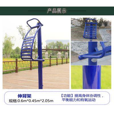 公园健身路径地埋式 茶陵小区健身器材安装工程 株洲室外健身器材设计图纸厂家