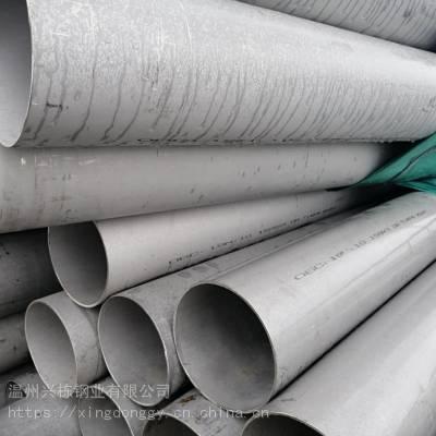 温州现货168*8 304精轧不锈钢管 常规厚壁304不锈钢无缝管