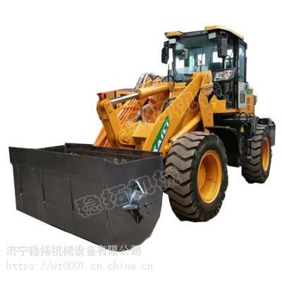 供应铲车式铲斗搅拌车移动式螺旋叶片