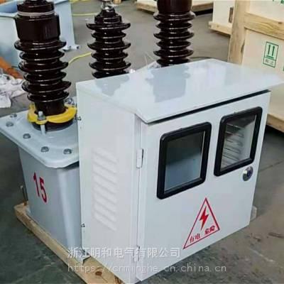 JLS-10KV型三相油浸式户外高压电力计量箱