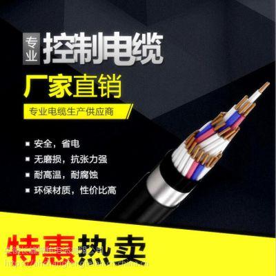 DDZ-KVDVDR 厂家低烟低卤阻燃聚氯乙烯绝缘及护套控制软电缆