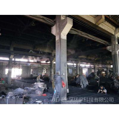 矿厂专用喷雾降尘机械