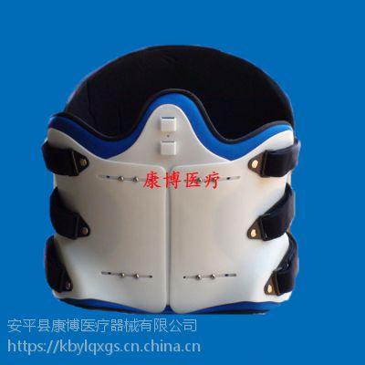 供应可调胸腰椎支具 胸腰椎矫形器