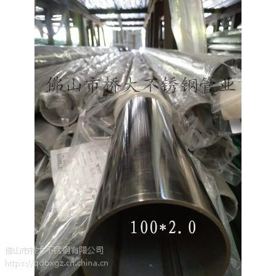 不锈钢厚壁管 304不锈钢无缝管 非标不锈钢管定做 201焊管