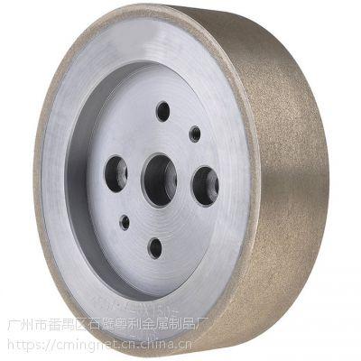 四边磨金刚轮金刚石砂轮玻璃磨边轮磨具非标定制厂家直供