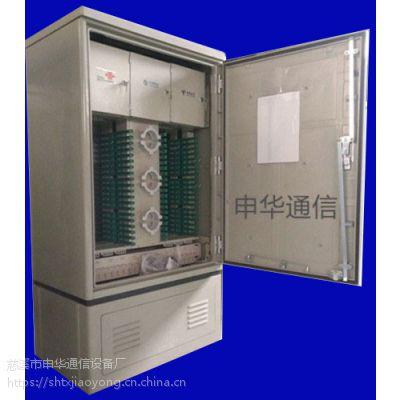 576芯三网合一光纤交接箱-落地式