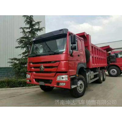 中国重汽卡车营销6*4自卸车翻斗车土方运输车出口