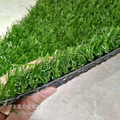 幼儿园庭院仿真绿色人造草坪屋顶隔热假草皮户外围墙装饰人工草