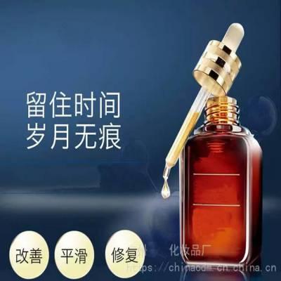 广州化妆品OEM代加工甘草黄酮原液