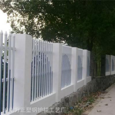 阜阳市PVC护栏-围栏生产企业