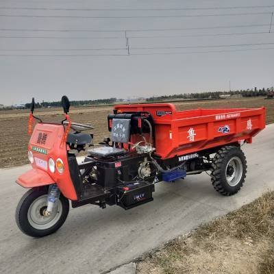 五征同款柴油三轮车 农作物运输翻斗车 柴油动力三轮翻斗车