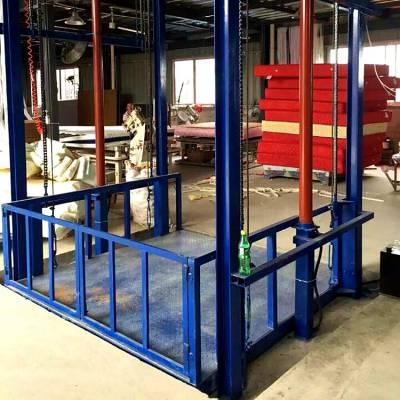 沈阳市厂家定做液压式升降货梯 库房专用升高3米升降平台 液压平台