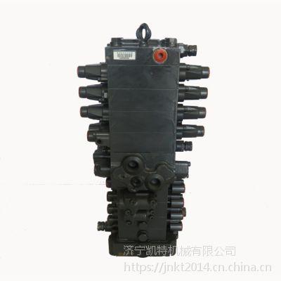 小松原装PC60-8主阀 挖掘机配件