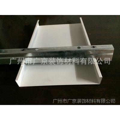 铝合金天花吊顶 铝条扣板 C/G/R/V型铝条扣板