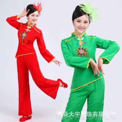 2016新款喜庆秧歌服秋冬民族舞蹈女装扇子舞台演出服腰鼓表演服装