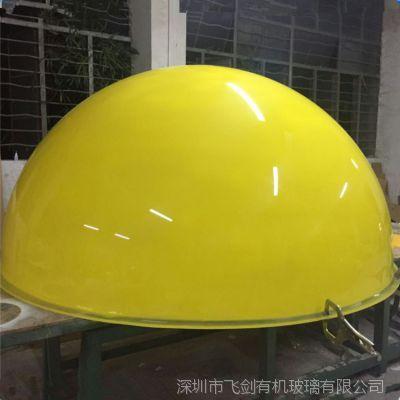 亚克力黄色半圆形灯罩 大形弧形景观灯 亚克力吹塑工艺圆球