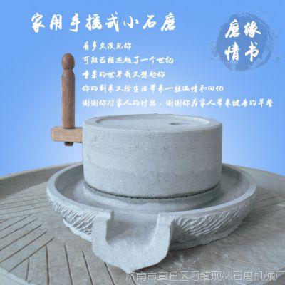 厂家直销 磨粉机传统豆浆石磨 移动式电动石磨机 家用手摇小石磨