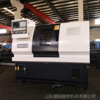 厂家直销ck6136数控车床 高精度高效率 超锐机械 每日报价