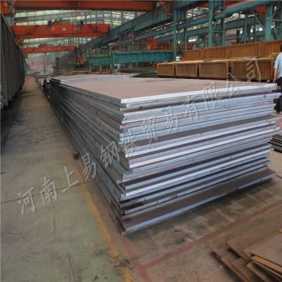 舞钢宽厚板钢板切割 厚板钢板切割 钢板数控切割 钢板火焰切割