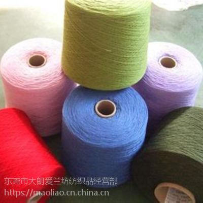 工厂处理库存羊毛纱回收价格,高价收购库存清仓进口国产纯羊毛