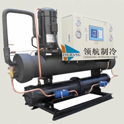 10p水冷式冷水机-领航制冷-海淀冷水机