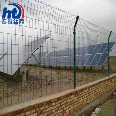 宏特网围栏生产厂家厂区围栏网浸塑防锈光伏电站围墙网
