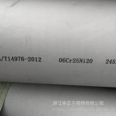 中正TP304不銹鋼無縫管 內孔無麻點內外表面質量好 廠家