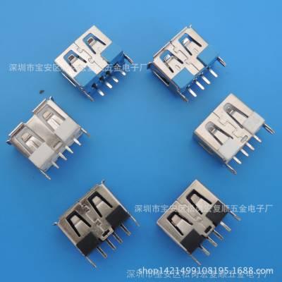 厂家直销USB短体10.0卷边立式180度有卷边直插母座连接器