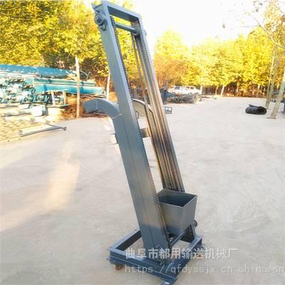 本溪市新型塑料行业用201不锈钢单斗提升机_耐高温芝麻花生单斗提升机生产厂家