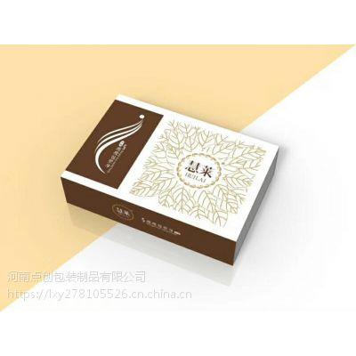 河南郑州化妆品包装盒,全自动流水线