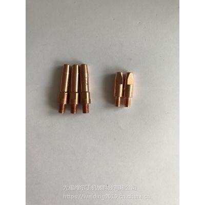 松下式导电嘴 铬锆铜 MIG/MAG焊接辅具耗材 焊接辅具