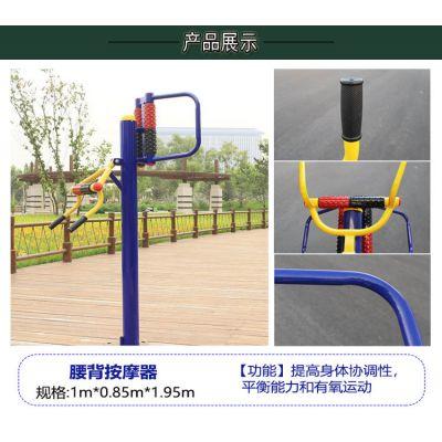 太空漫步机价格 埋地健身器材埋地深度是多少 张家界澧县社区健身器材直售