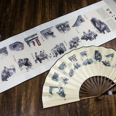 陕西八大怪丝绸折扇、卷轴丝织品 西安关中八怪特色民间工艺品183*33cm卷轴