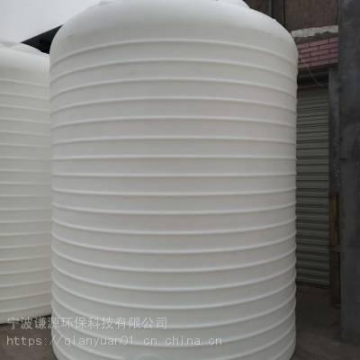 绍兴15立方大型储罐/15吨塑料储罐抗老化