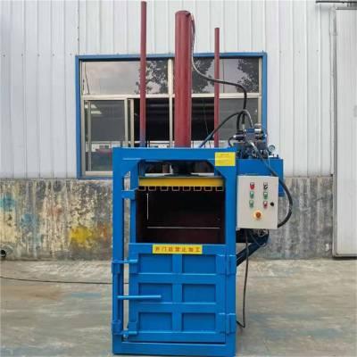 果园反光膜废料打包机 废品回收压缩挤压机圣通厂家
