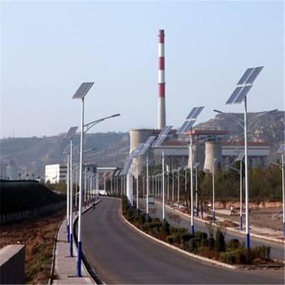 城市照明灯 太阳能路灯 太阳能路灯生产厂家
