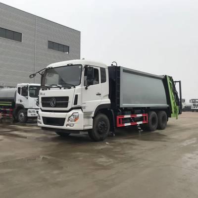 牡丹江二手垃圾车生产厂家