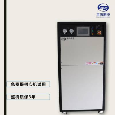 超低温机组 丰尚水汽捕集泵 美国polycold维修