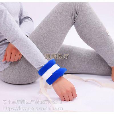 供应绒布复合布医用四肢约束带 固定四肢手脚