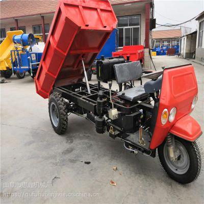 水泥施工用的三蹦子/超强载重的工程三轮车/搅拌站拉水泥用的柴油三轮车