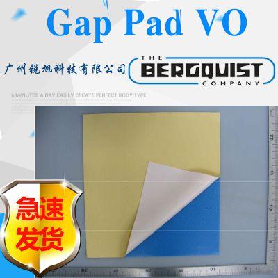 贝格斯Bergquist Gap Pad Vo绝缘间隙填充导热片间隙填充材料GPVO