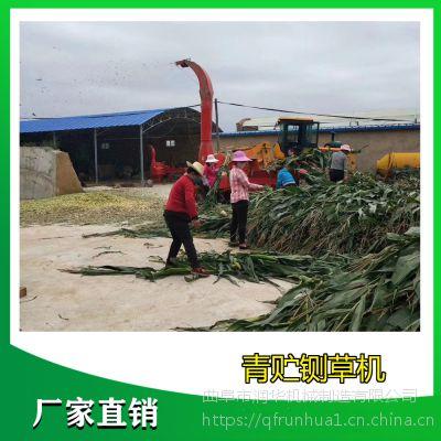 青储秸秆揉丝机 多功能饲料粉碎机 新款大型切草机