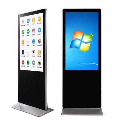 43/50/55/65寸落地立式触摸一体机 安卓系统触控电脑一体机 智能触摸屏广告机