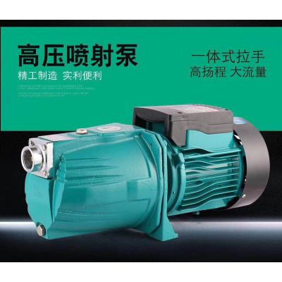 自吸喷射泵 上海泉森 家用高扬程不锈钢增压泵批发多少钱一台 喷射泵报价
