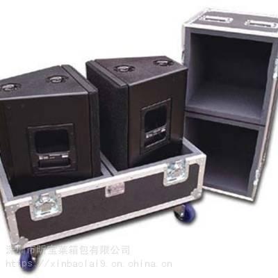 铝合金精密仪器箱航空手提五金工具箱多功能铝合金仪器箱定制