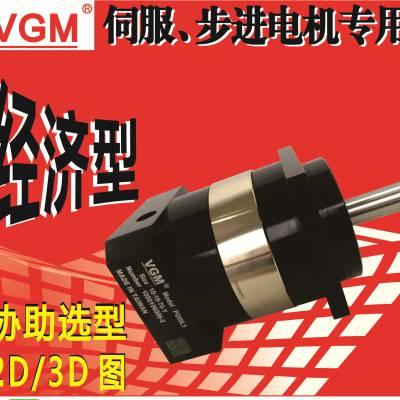 台湾聚盛VGM减速机 PF90L1-10-19-70 松下750W伺服马达配套行星减速器