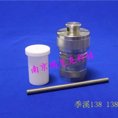 检测大米重金属高压密闭溶样弹法
