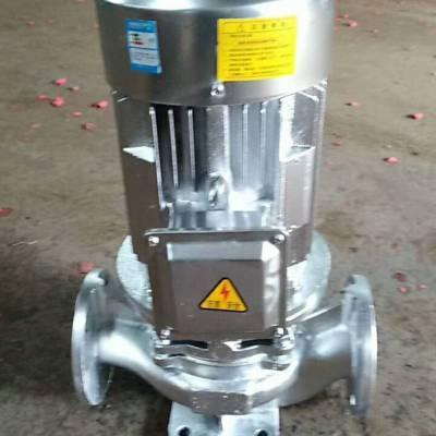 耐腐蚀油泵 IHG40-100I 1.1KW 304材质 莆田众度泵业供